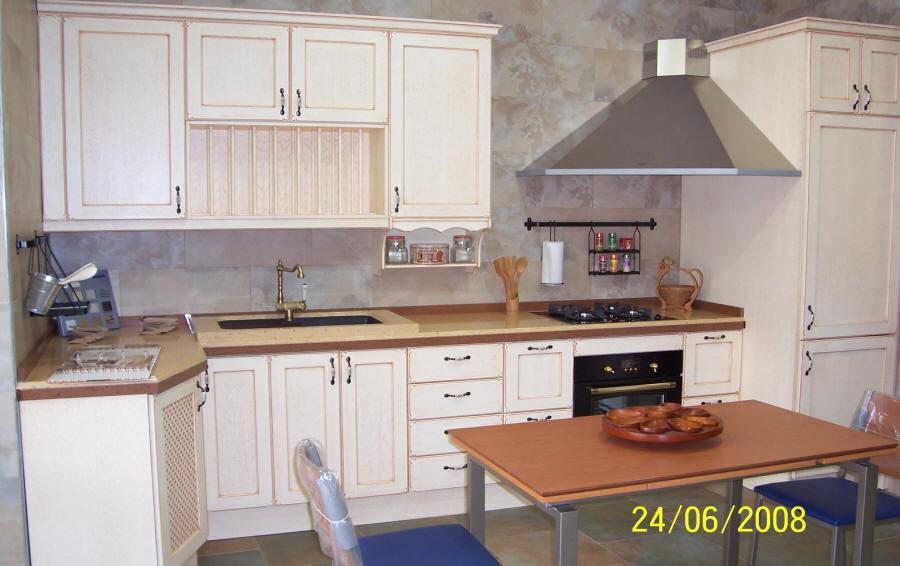 Muebles de cocina en pe aranda electrodom sticos armarios for Exposicion de cocinas